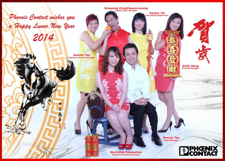 Happy Lunar New Year 2014