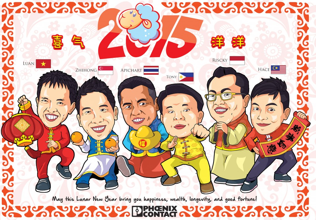 cny 2015 e-card